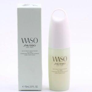 Waso Shiseido Quick Moisturizer Dry Skin Face new